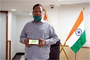 delhi government launches   jeevan seva app   to deal with corona