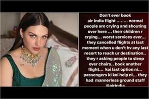 himanshi khurana angry on air india