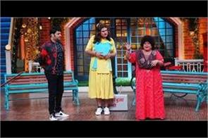 the kapil sharma show starcast fees for one episode