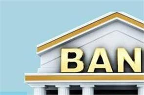 banking operations to be hit on nov 26 due to strike