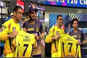 why dhoni is giving jerseys to players