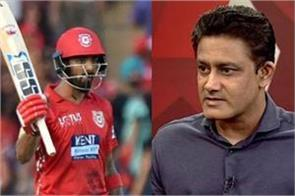 rahul kumble duo hope to stay together for 2021 for kings xi punjab