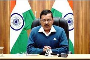 kejriwal government to eliminate 90 pollution of yamuna by 2023