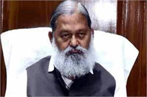 anil vij   problems are solved by law  not by sticks