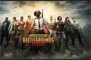 pubg mobile may return to india