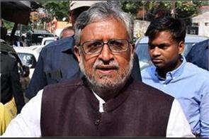 bjp  s big announcement  sushil modi will be rajya sabha candidate from bihar