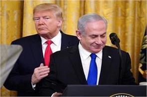 jerusalem municipal says     don  t worry trump  we have a lot of vacancies