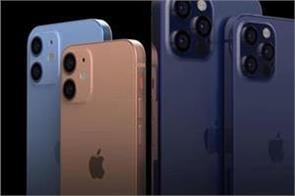 sale of iphone 12 mini  iphone 12 pro max in india  know the price and offers