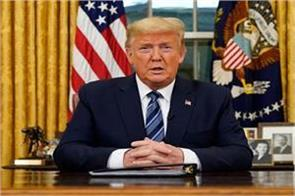 trump will leave white house only after electoral college declares biden winner