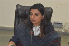 deputy commissioner  apneet riyat  online