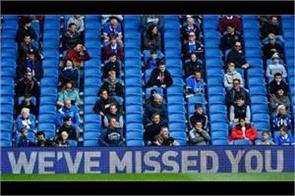 spectators return to england stadiums from next week