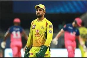 dhoni and chennai worst ipl performance ever