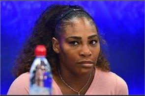 big serena dedicated to all women serena