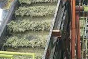 approval of loan sugar mills