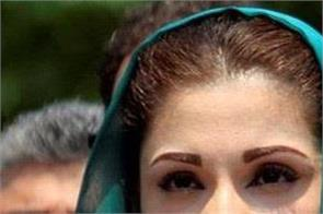 maryam nawaz launches   sher jawan   campaign in pak