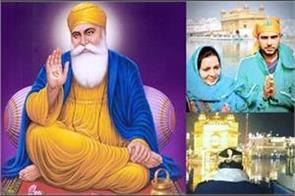 congratulations from indian cricketers on the occasion of guru nanak birth