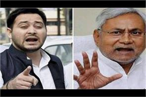 rjd s guilt not getting victory certificate under pressure