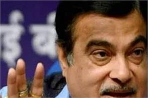 union min gadkari to inaugurate 16 highway project up