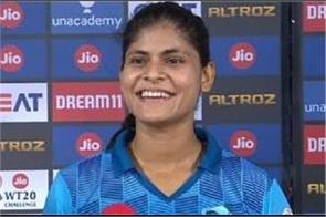 radha made history  becoming the first bowler to take 5 wickets