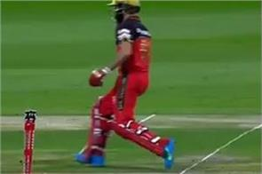 batsman run out on free hit  video