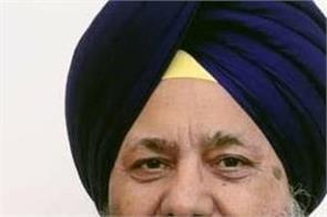 amritsar bhai longowal speech leak
