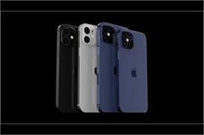 iphone 12 only costs rs 27500 to make so why is it priced at rs 79900