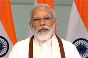 drone killer to be used to protect modi