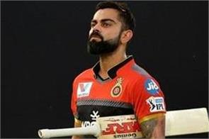 what is it like to play in an empty stadium  virat kohli gave his opinion