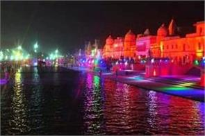 5 lakh 51 thousand lamps will be lit in ram  s city  new record will be made