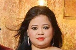 non bailable offense of bharti singh  can be up to 1 year in jail