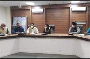 deputy commissioner  apneet riyat  business fast portal