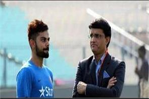 madras high court issued notice to virat kohli  sourav ganguly
