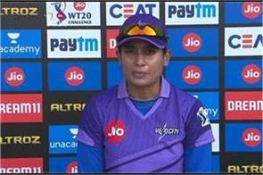 difficult to play consecutive matches  mithali raj