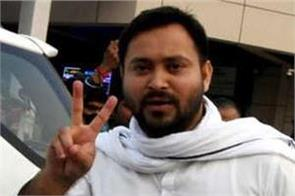 tejashwi won from raghopur  defeated the bjp candidate by a narrow margin