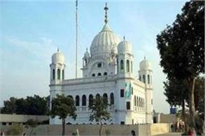 government of pakistan took control of kartarpur sahib gurdwara