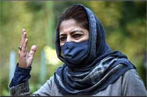 election commission claims that mehbooba mufti was not taken into custody
