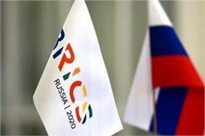 12th summit of brics countries today  will include pm modi