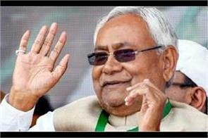 nitish kumar may take oath as cm on monday  sources