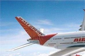 air india offers free rescheduling of flights