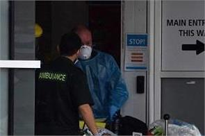 uk lockdown coronavirus death