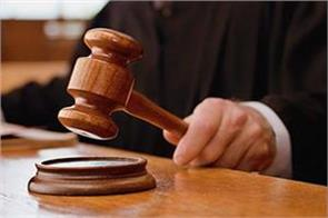 first case registered under prevention of forced conversion act
