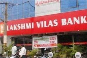 lakshmi vilas bank shares lost 53 percent in 6 days