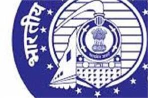 railway department will soon restore train services