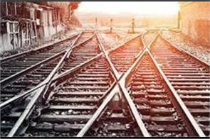 government of punjab  agricultural law  railways