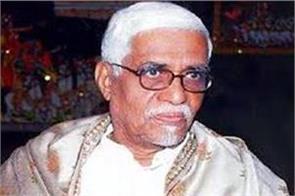 b  govindacharya conferred with padma shri