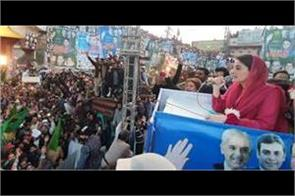 pdm staged lahore rally despite imran government  s threats