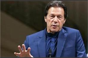 pakistan army works under me imran khan