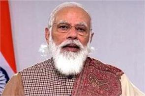 world sees india as a reliable and emerging partner pm modi