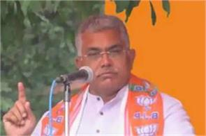 bjp will tell mamata  s   failures   by reaching one crore families