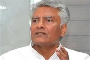 central government  sunil jakhar
